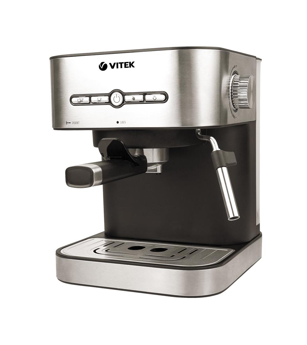 Кофемашина автоматическая vitek vt-1526