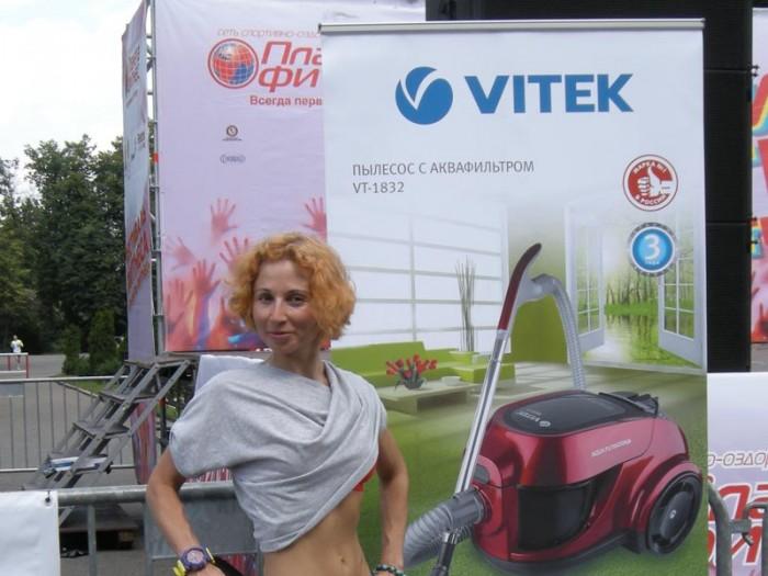VITEK стал партнером спортивного парздника «День московского спорта» в Лужниках