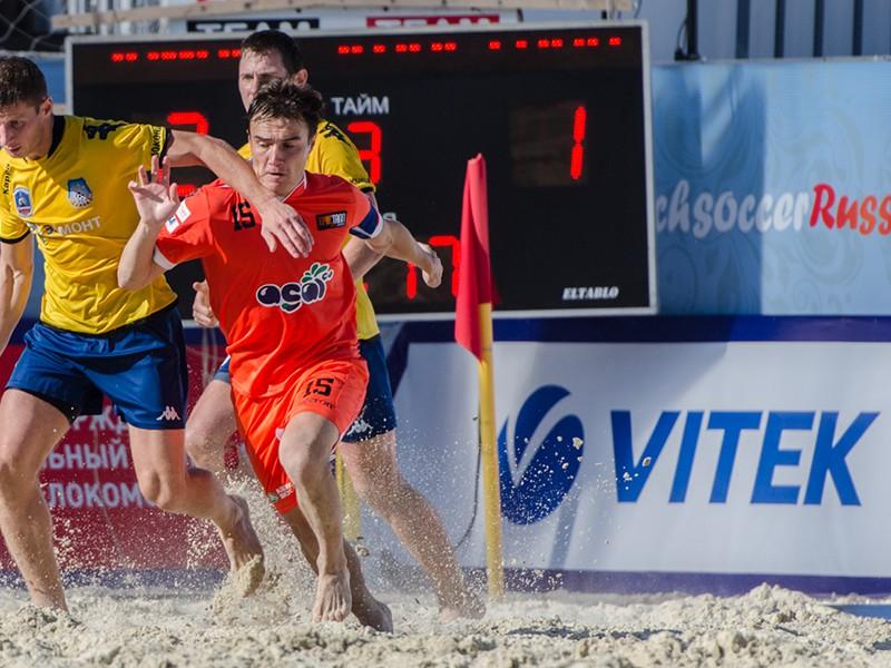 Чемпионат Росиии по пляжному футболу с VITEK