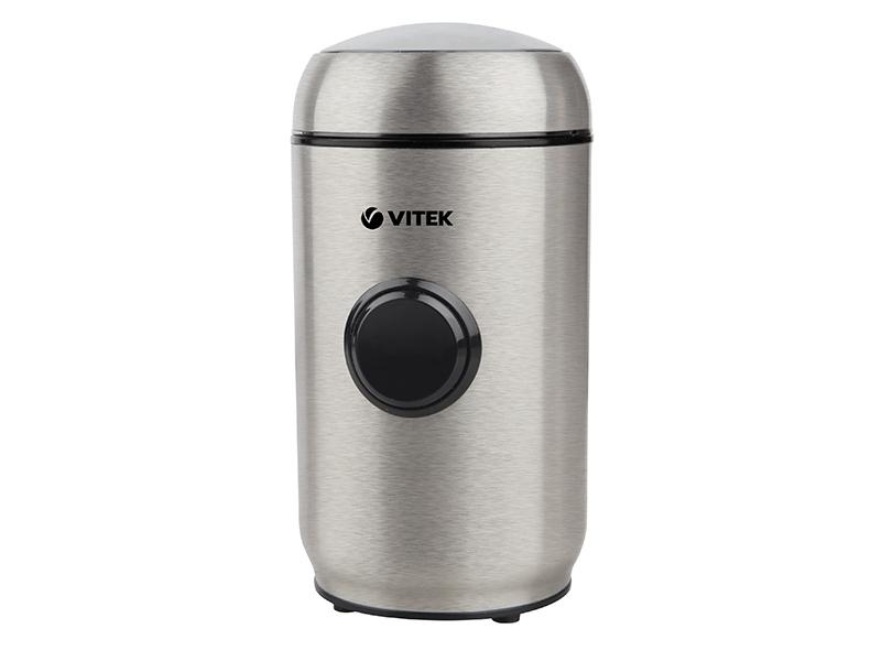 Каждое утро свежий кофе c VITEK!