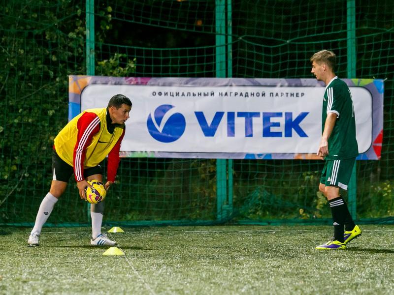 Осенний чемпионат LIGA RETAIL c VITEK